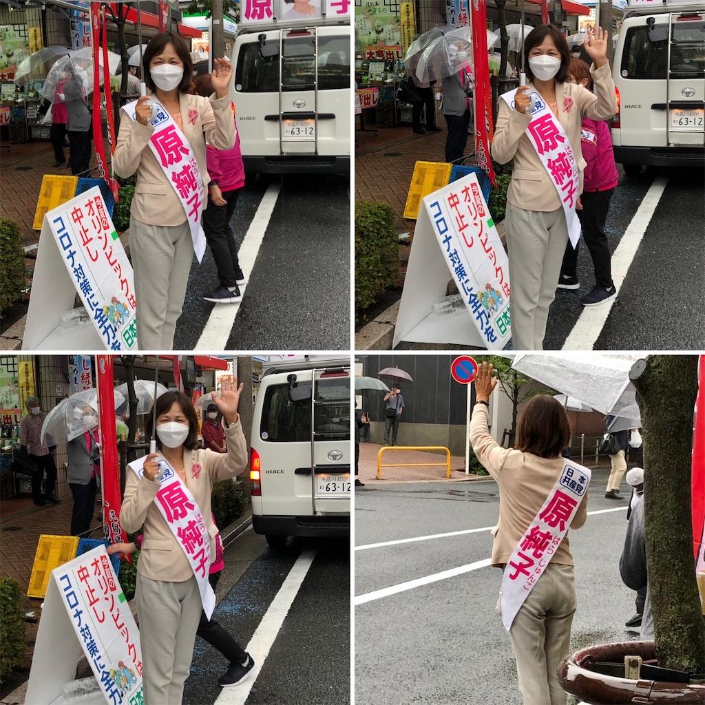 f:id:satoyama0611:20210703010936j:image