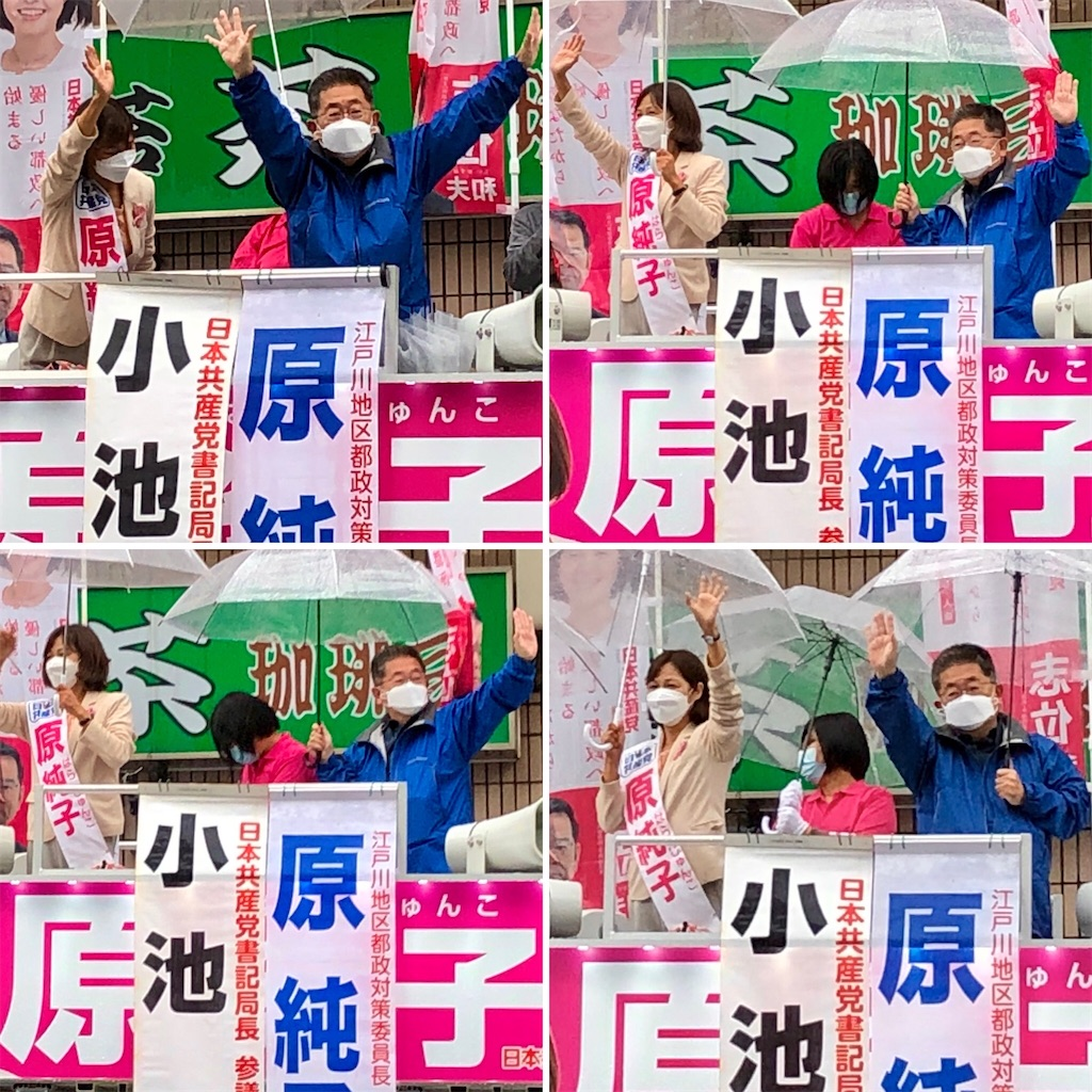 f:id:satoyama0611:20210703010940j:image