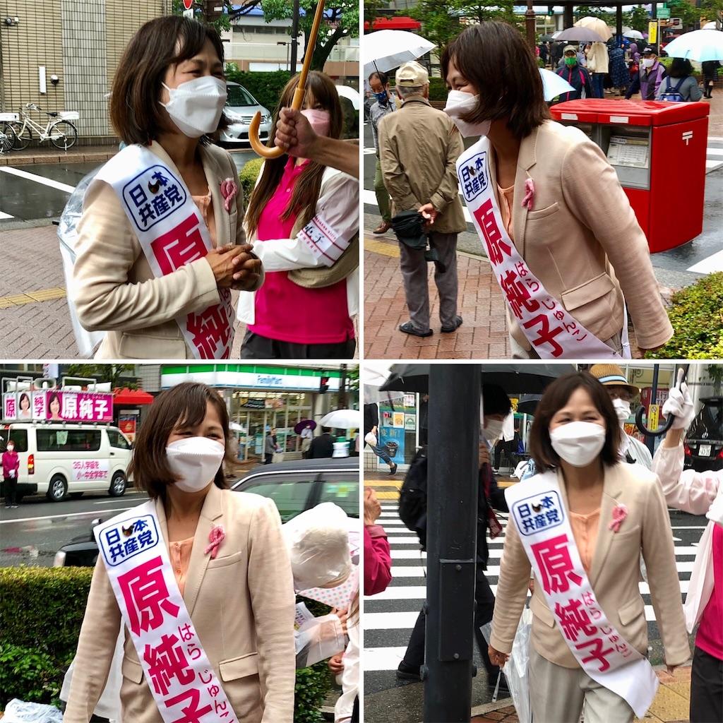 f:id:satoyama0611:20210703010944j:image