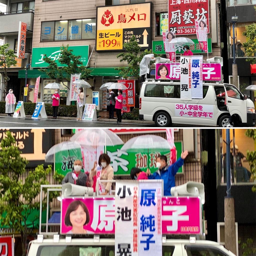 f:id:satoyama0611:20210703010948j:image