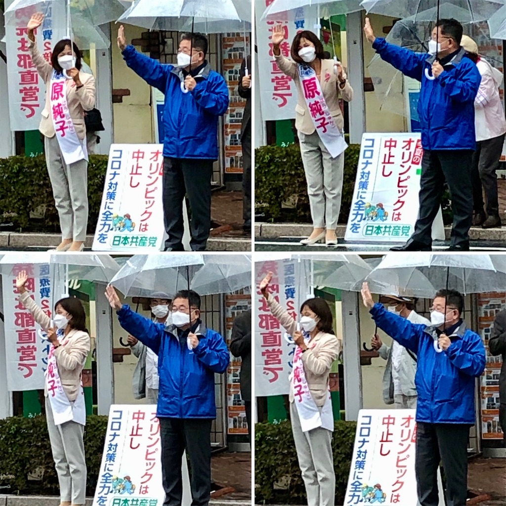 f:id:satoyama0611:20210703010951j:image