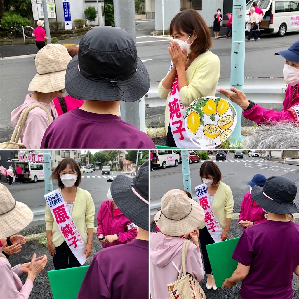 f:id:satoyama0611:20210703113614j:image