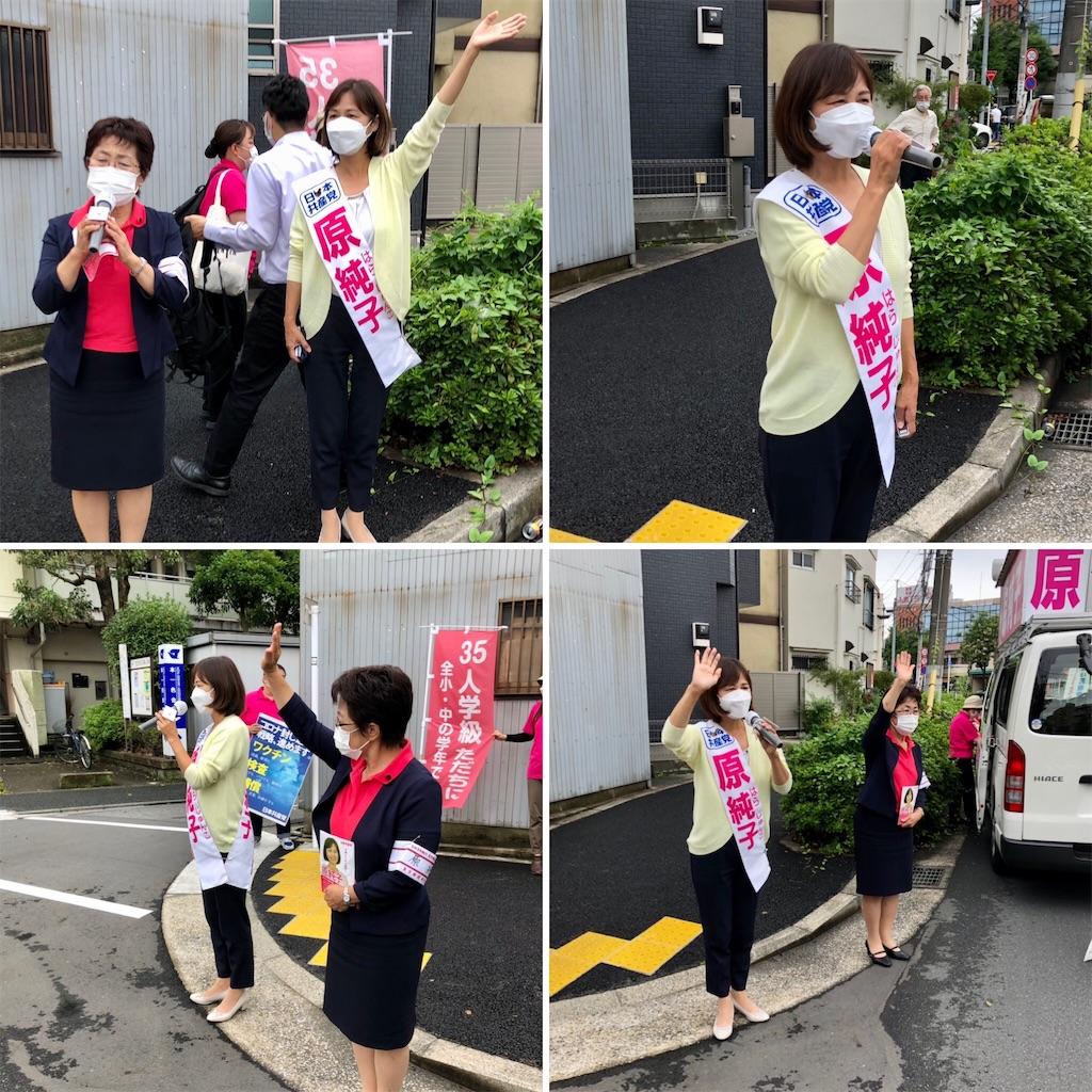 f:id:satoyama0611:20210703113622j:image