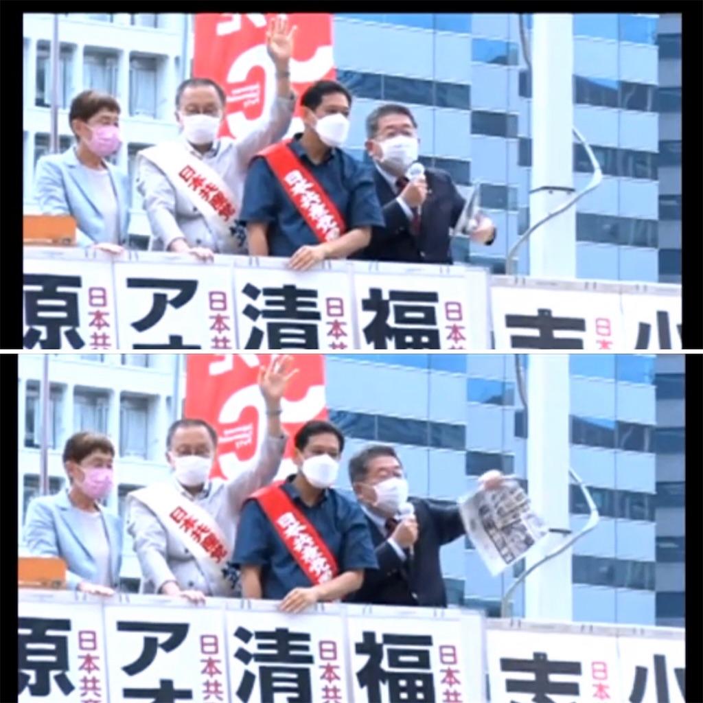 f:id:satoyama0611:20210706211551j:image