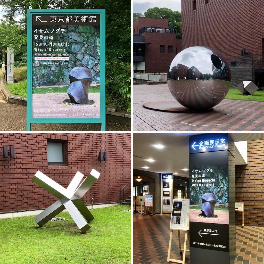 f:id:satoyama0611:20210707135019j:image