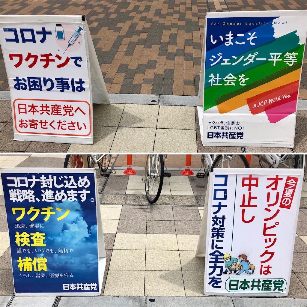 f:id:satoyama0611:20210711161512j:image