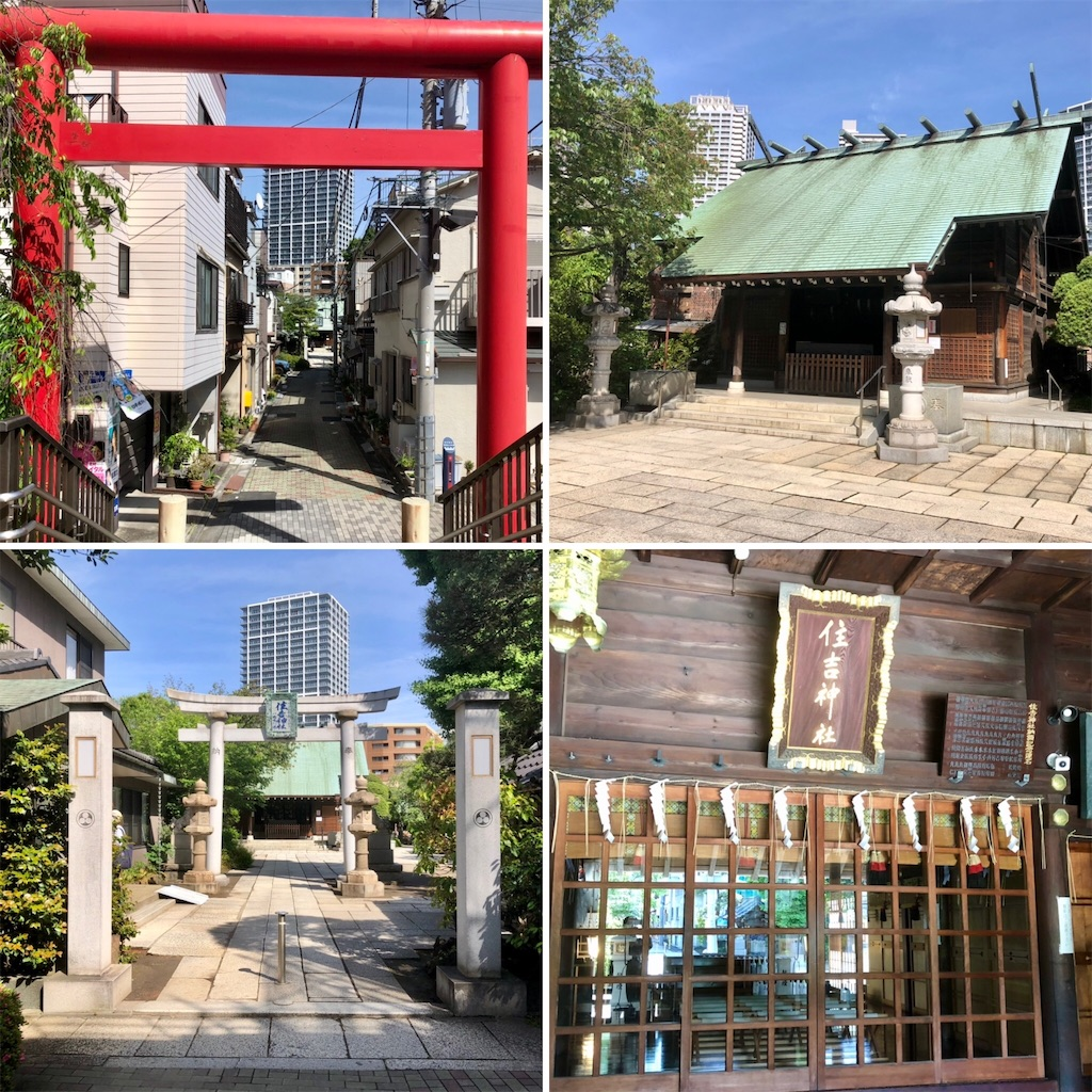 f:id:satoyama0611:20210712104424j:image