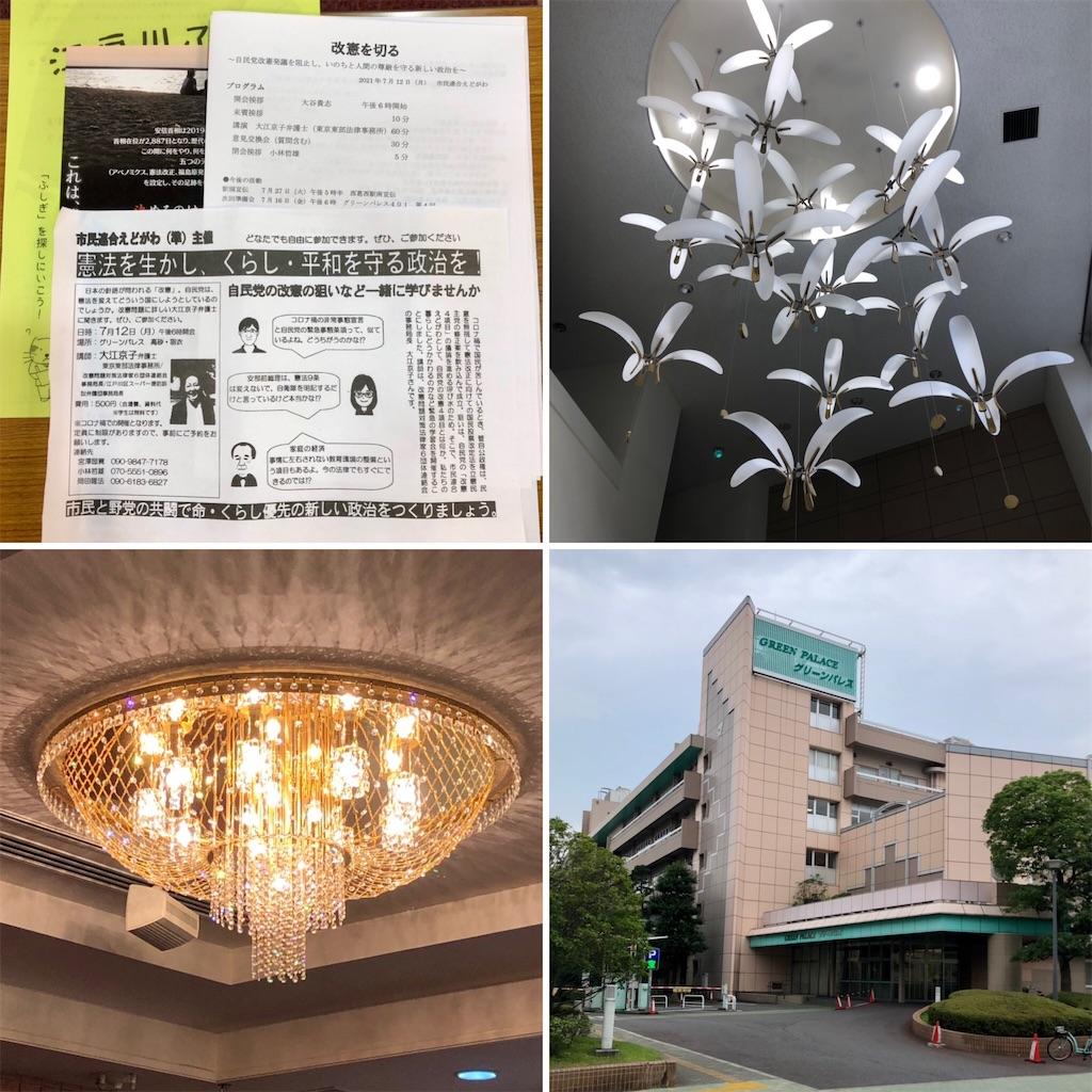 f:id:satoyama0611:20210714191403j:image