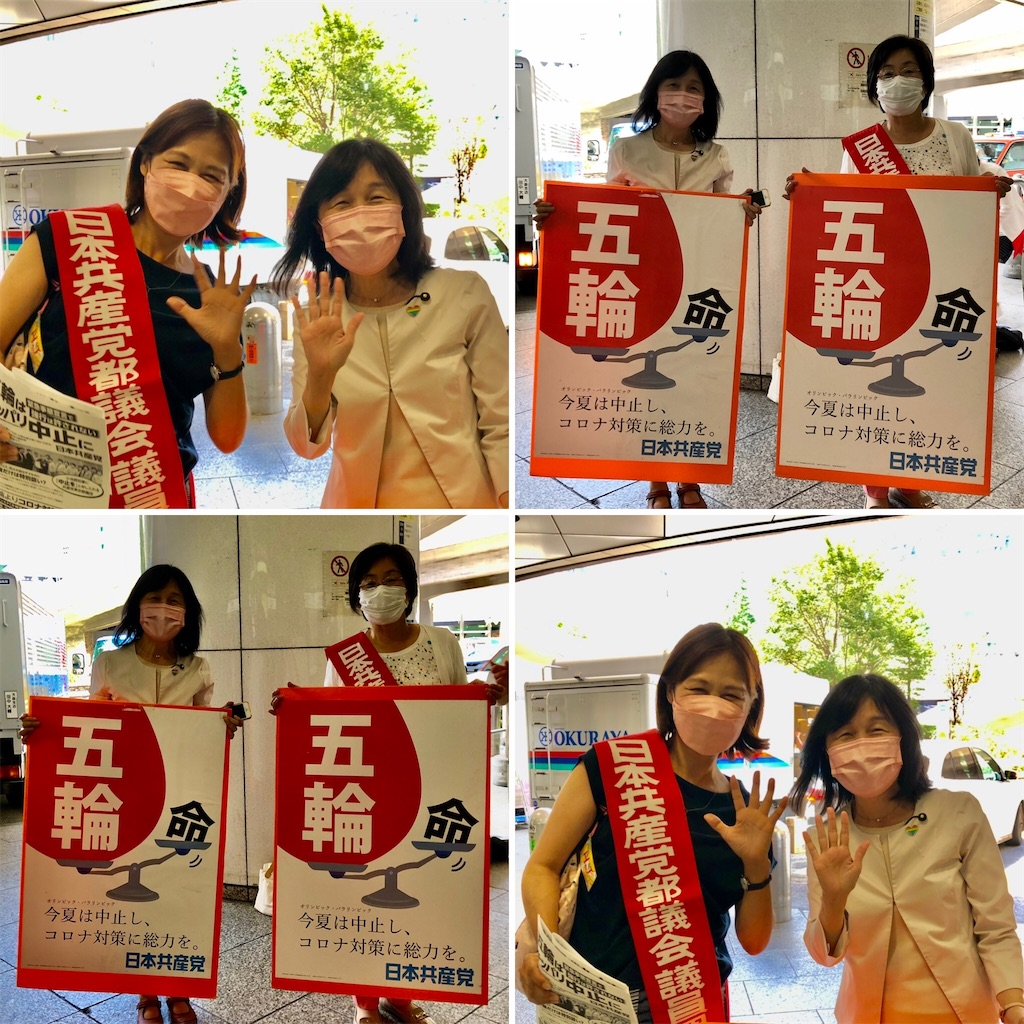 f:id:satoyama0611:20210717091015j:image
