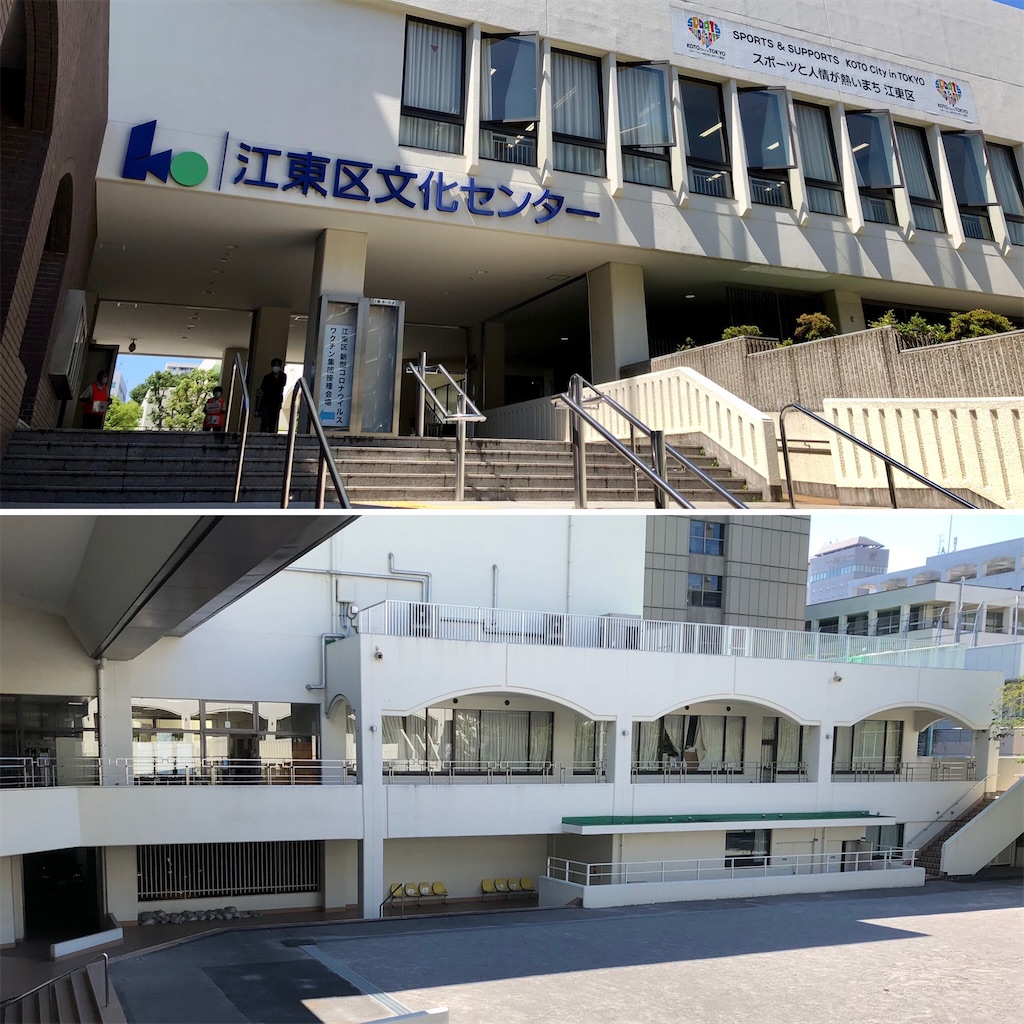 f:id:satoyama0611:20210718094545j:image