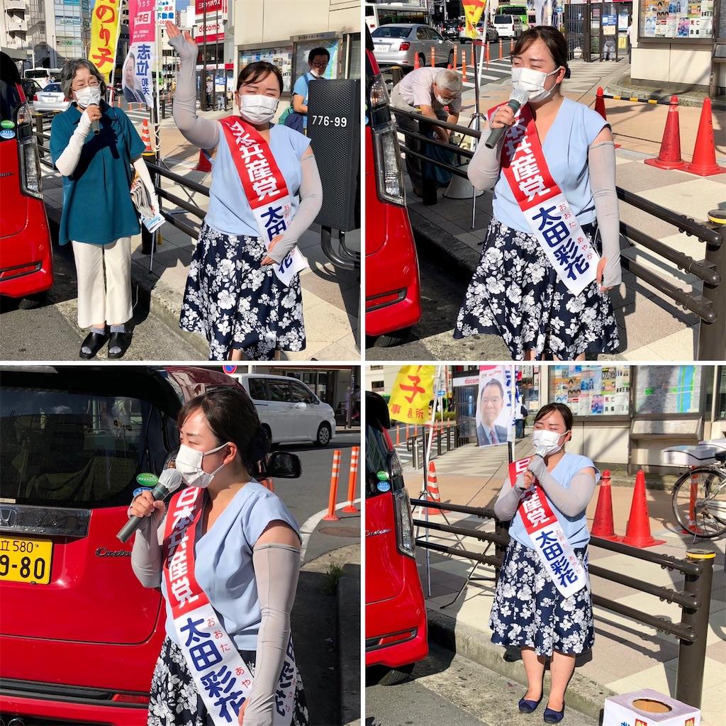 f:id:satoyama0611:20210718130422j:image