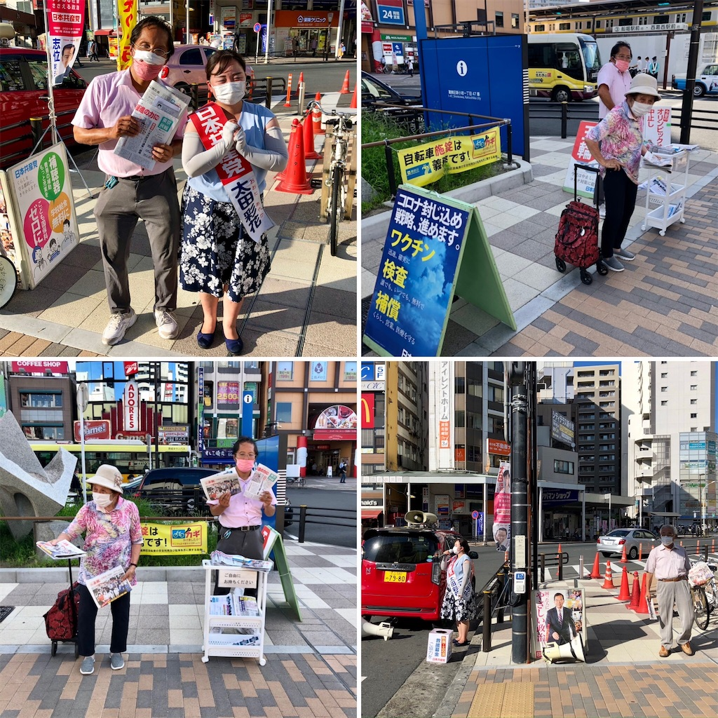 f:id:satoyama0611:20210718130431j:image