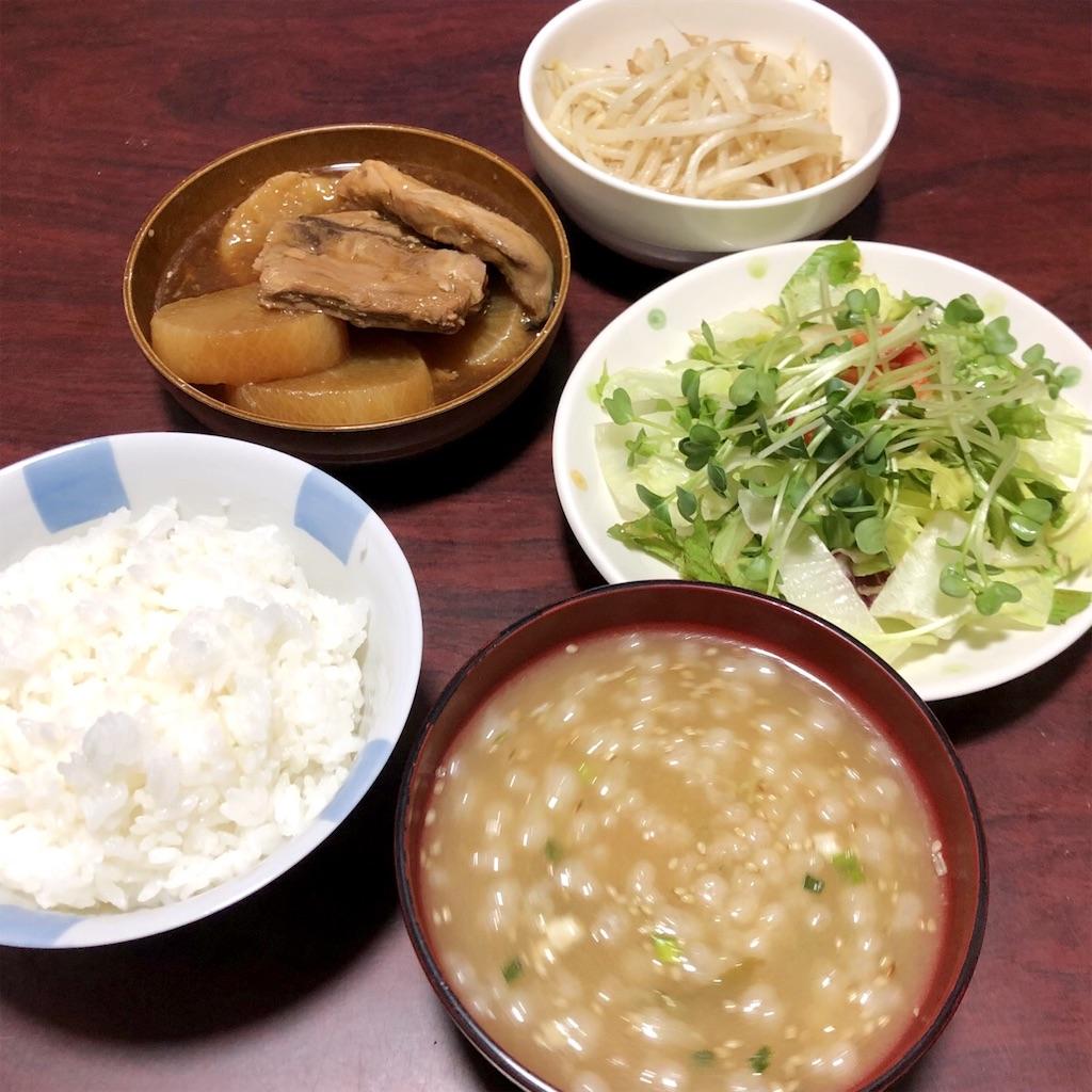 f:id:satoyama0611:20210718220811j:image