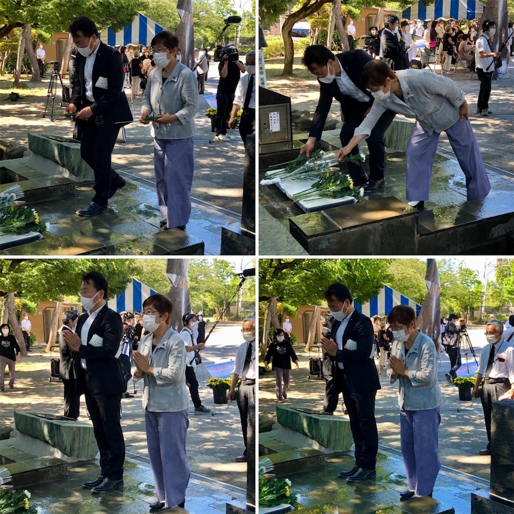 f:id:satoyama0611:20210719100348j:image