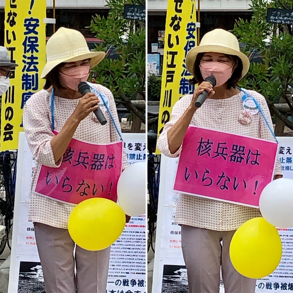 f:id:satoyama0611:20210725150310j:image