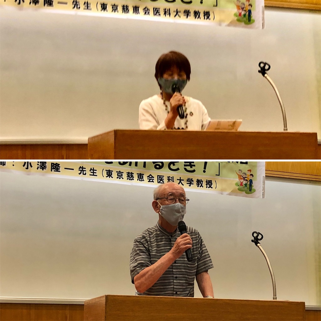 f:id:satoyama0611:20210727092158j:image