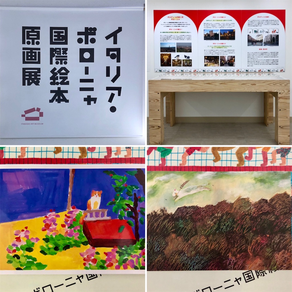 f:id:satoyama0611:20210801085227j:image