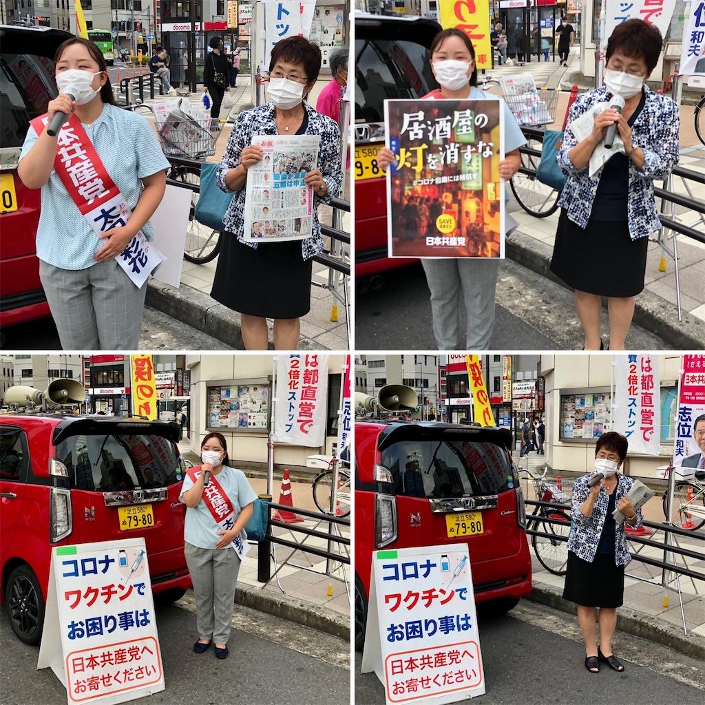 f:id:satoyama0611:20210802085316j:image