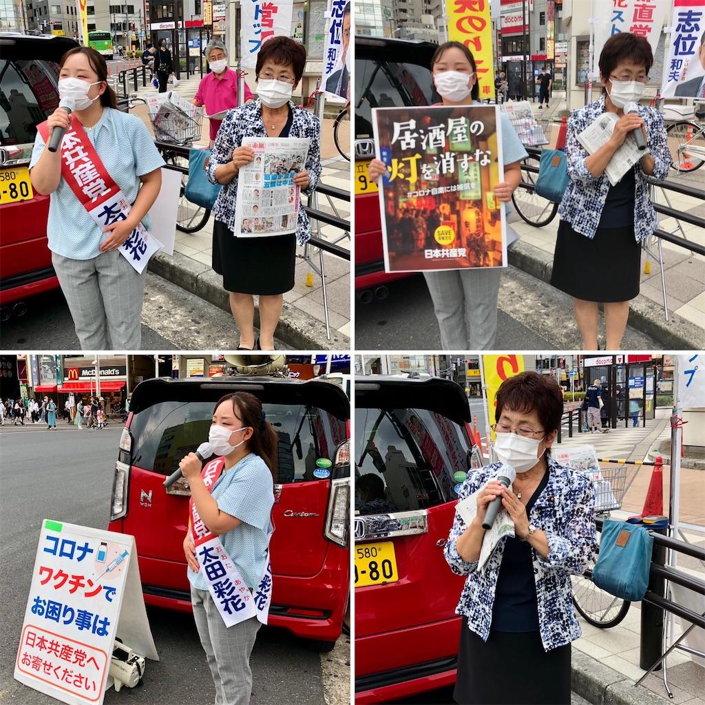 f:id:satoyama0611:20210802085331j:image