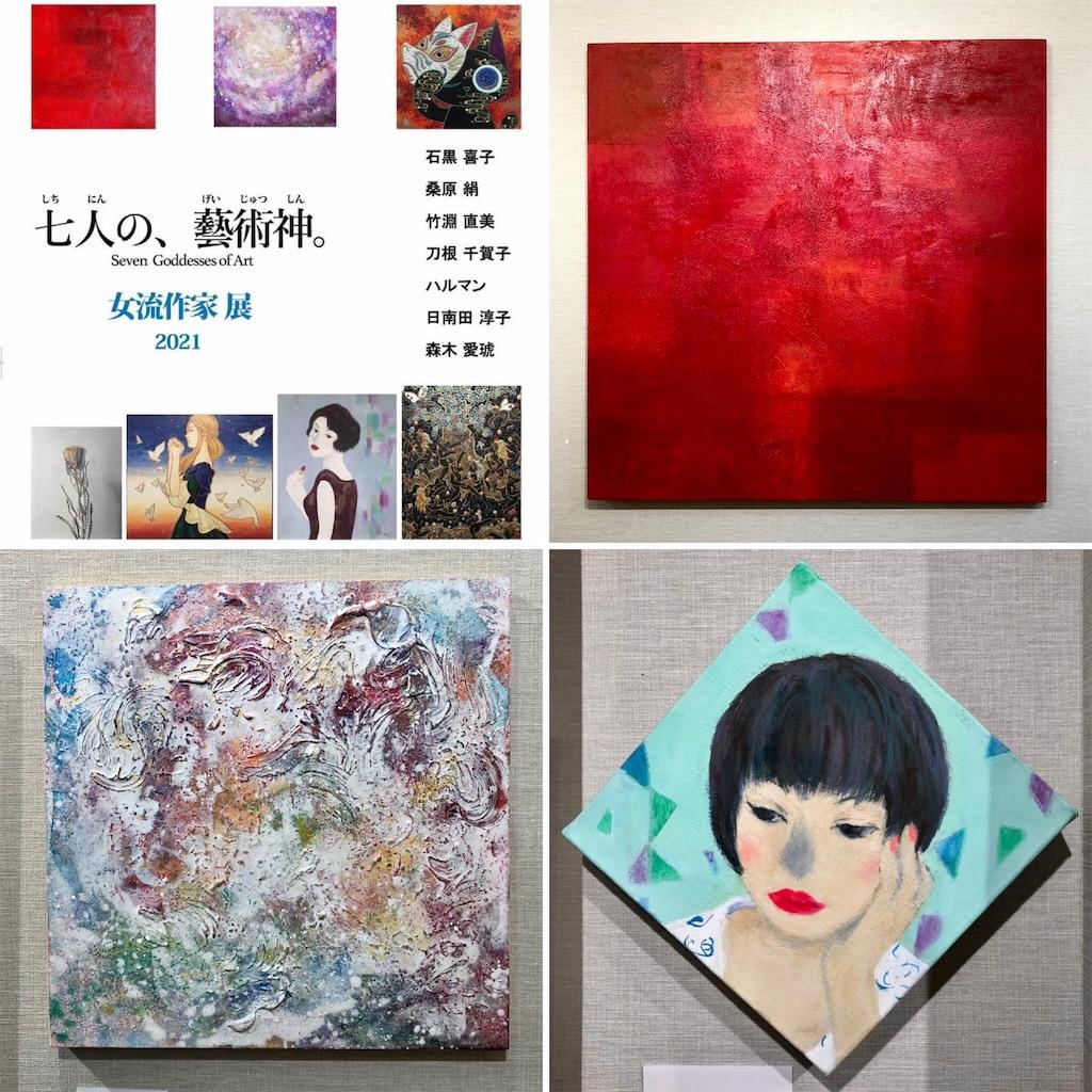f:id:satoyama0611:20210804103832j:image