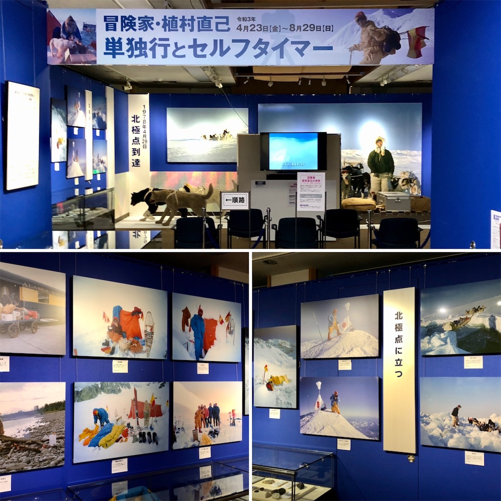 f:id:satoyama0611:20210806091326j:image
