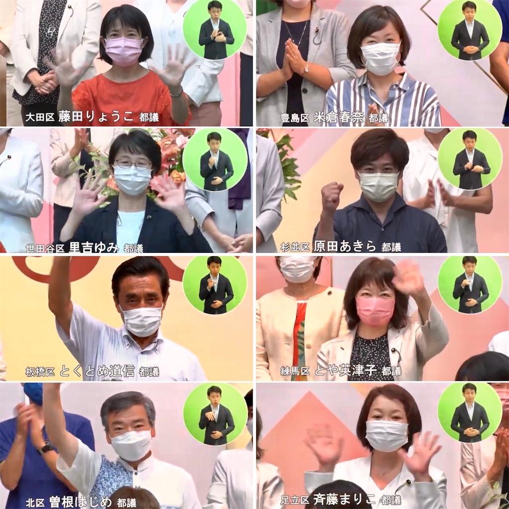 f:id:satoyama0611:20210807144056j:image