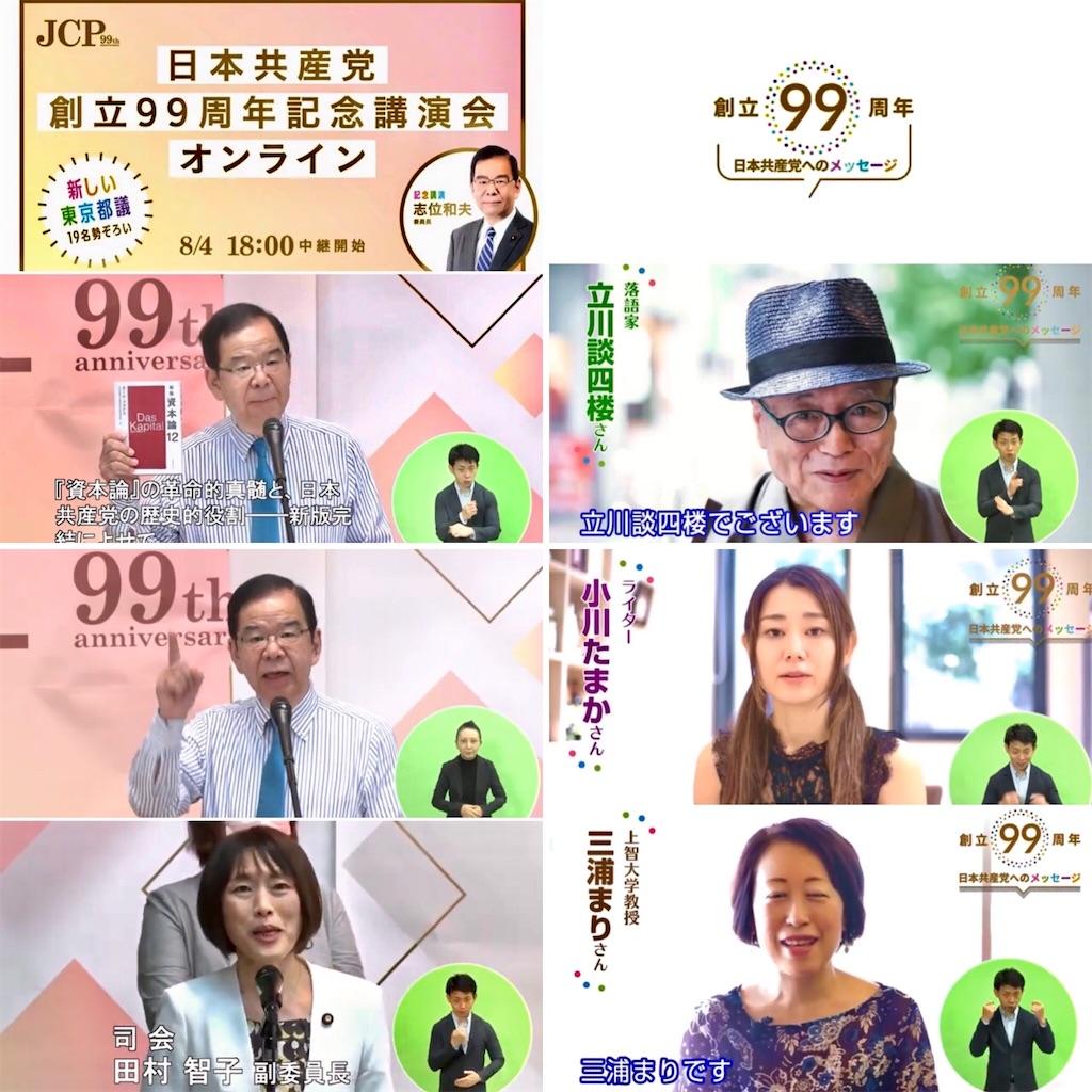 f:id:satoyama0611:20210807144100j:image