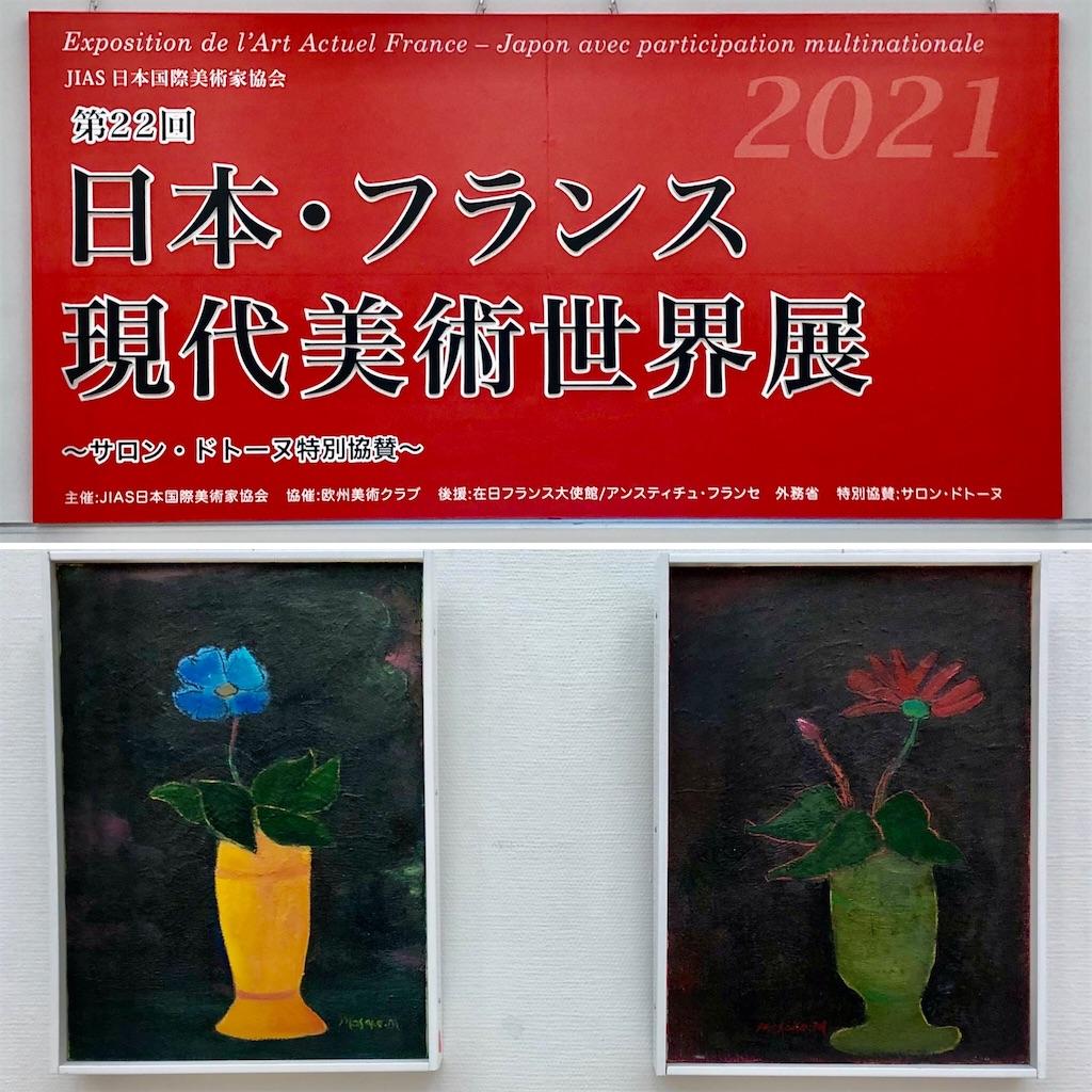 f:id:satoyama0611:20210812095120j:image
