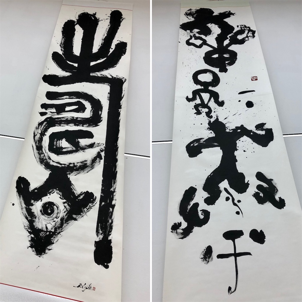 f:id:satoyama0611:20210812095127j:image