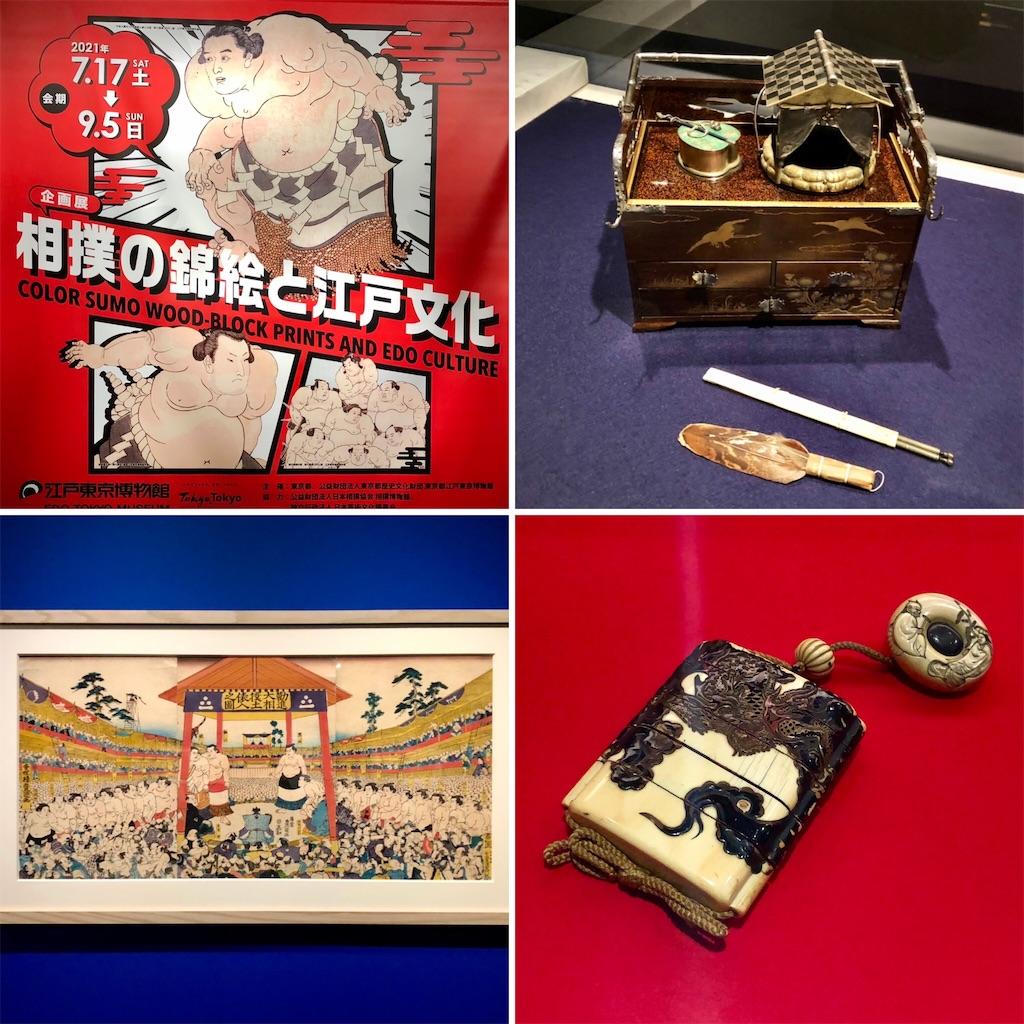 f:id:satoyama0611:20210813100310j:image