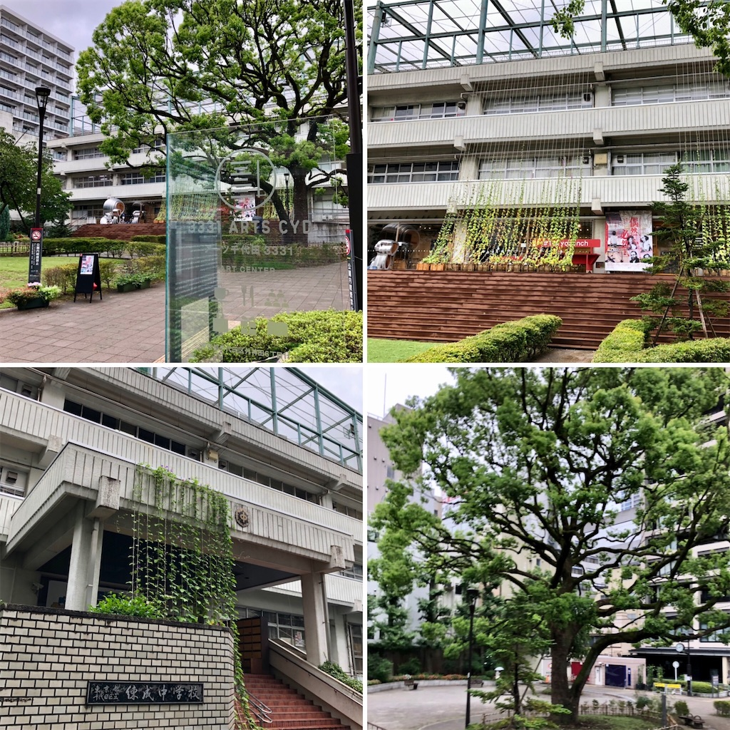 f:id:satoyama0611:20210814094357j:image