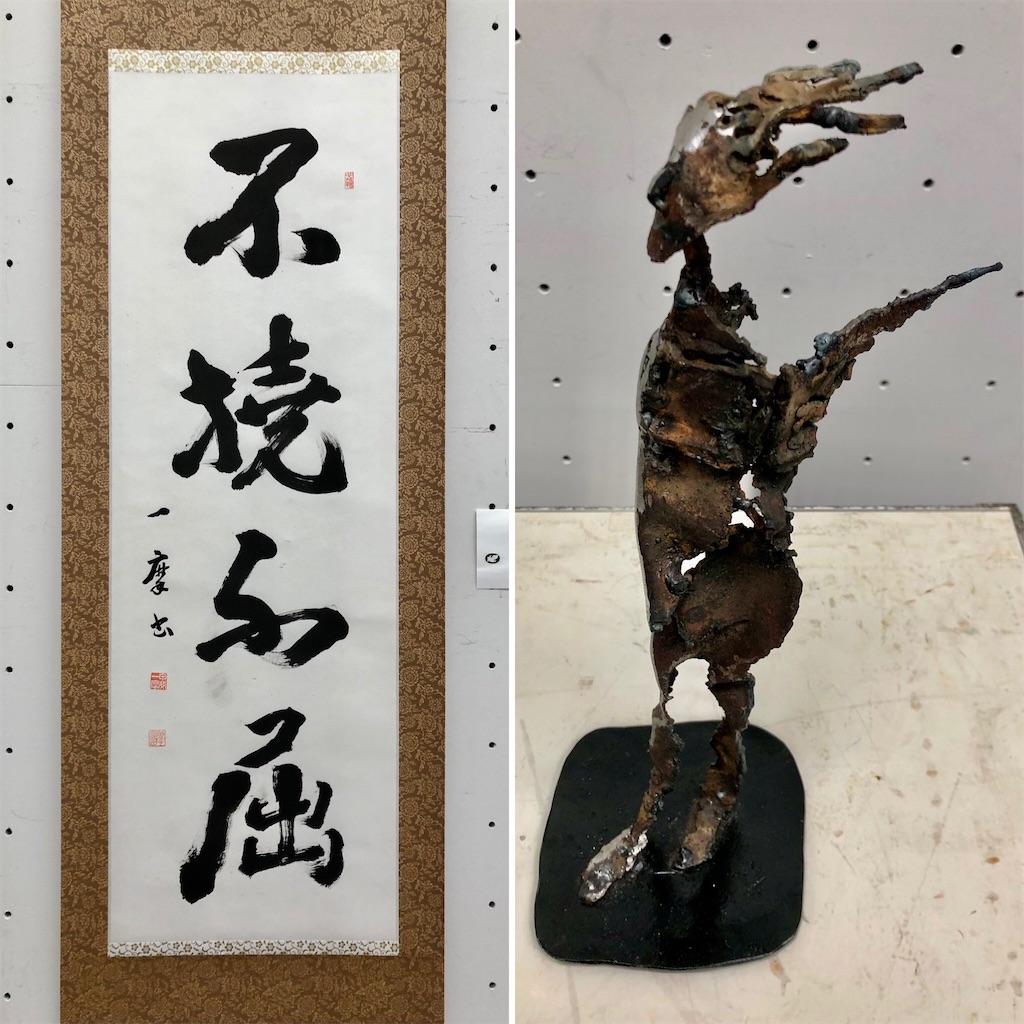 f:id:satoyama0611:20210816094818j:image