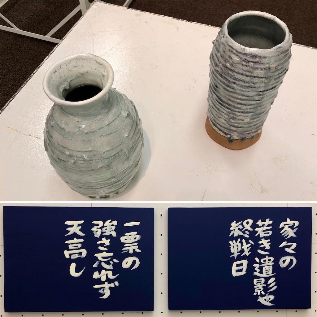 f:id:satoyama0611:20210816094826j:image