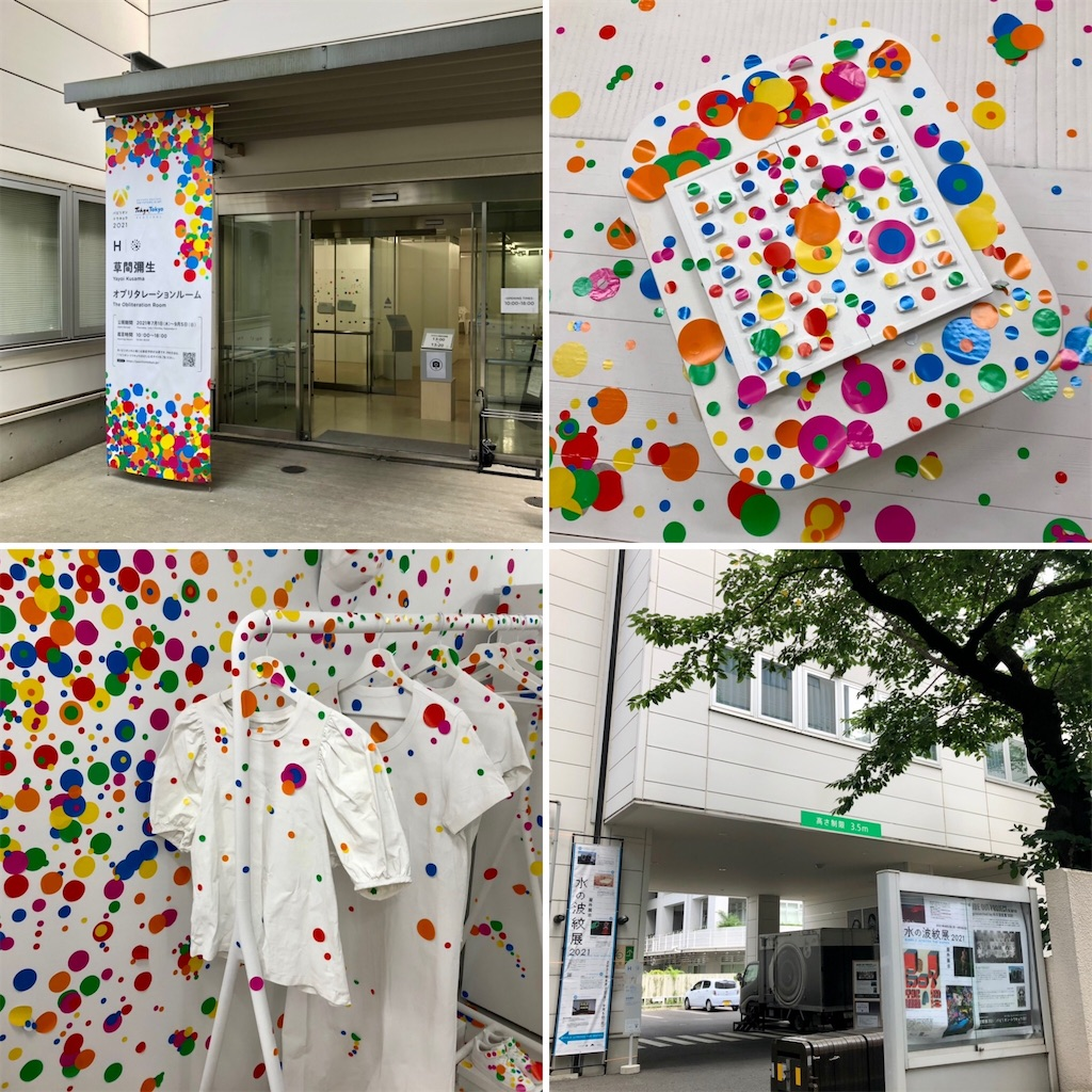 f:id:satoyama0611:20210823100645j:image