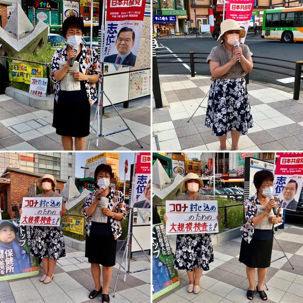 f:id:satoyama0611:20210829112751j:image