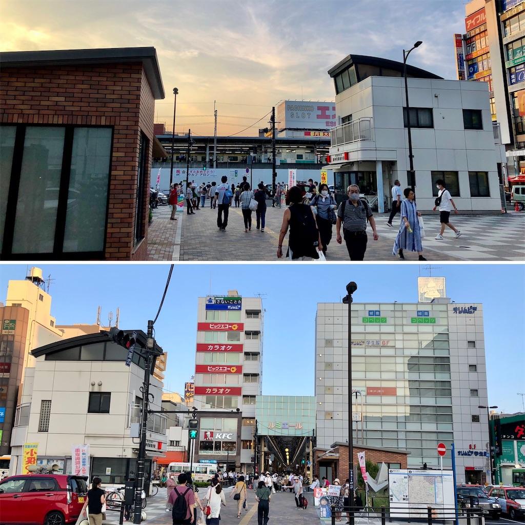 f:id:satoyama0611:20210829112755j:image