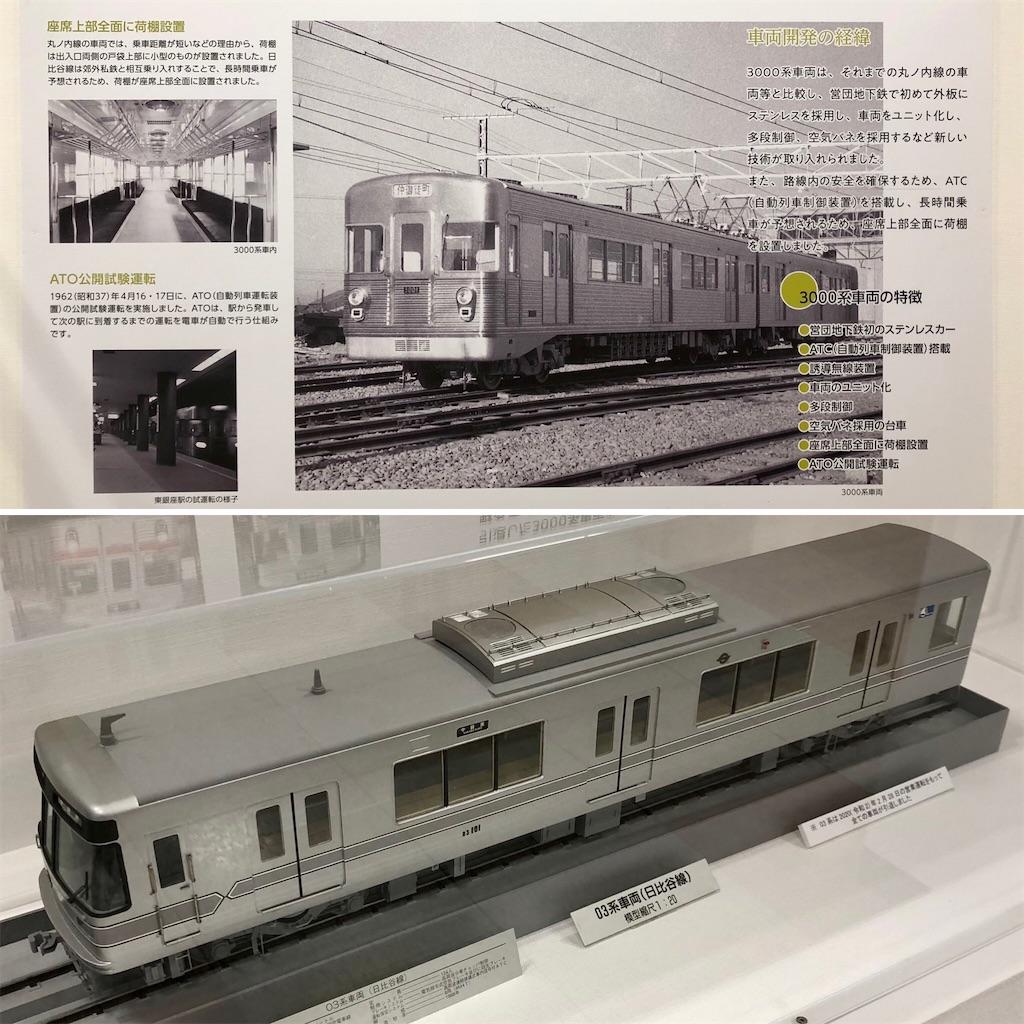 f:id:satoyama0611:20210901085219j:image