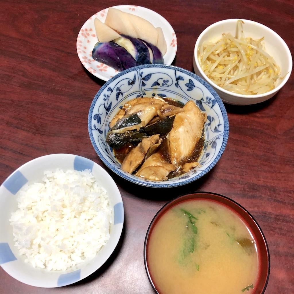 f:id:satoyama0611:20210902183807j:image