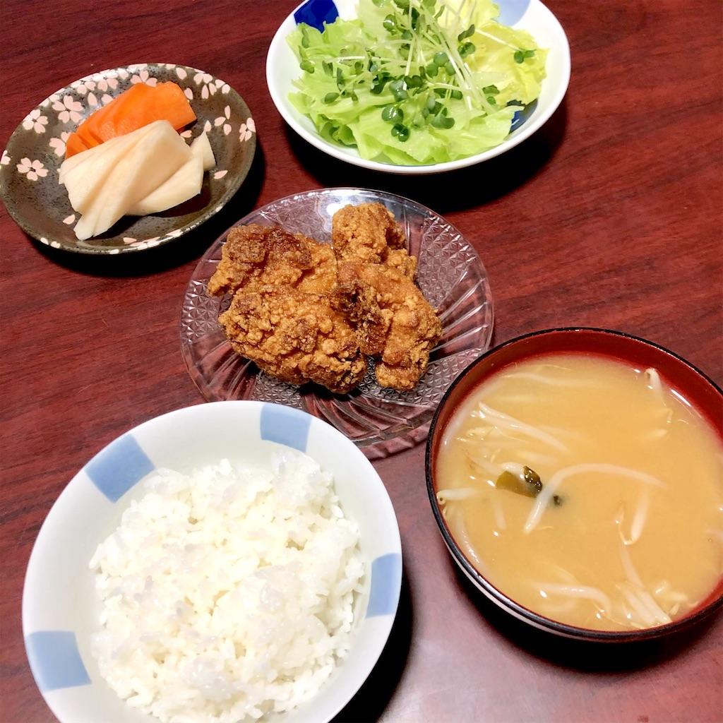 f:id:satoyama0611:20210903203120j:image