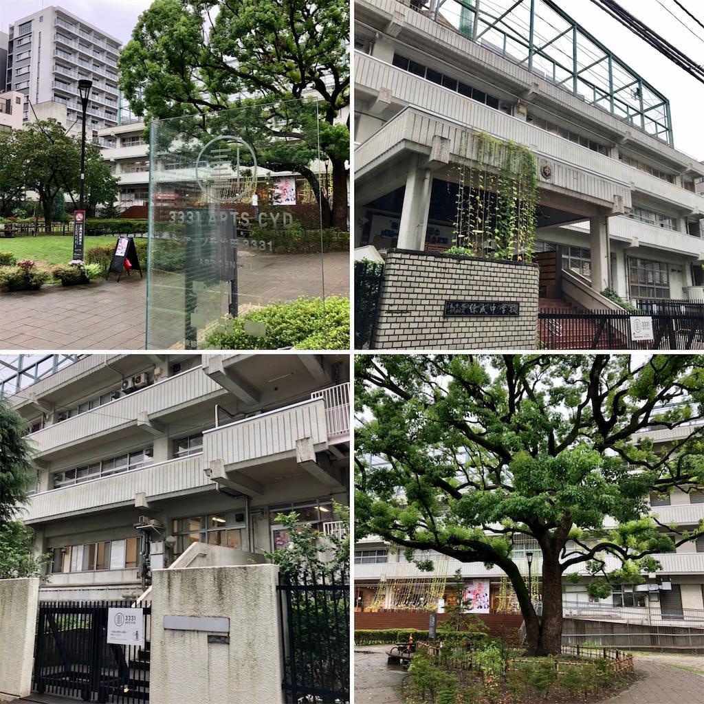 f:id:satoyama0611:20210905090841j:image
