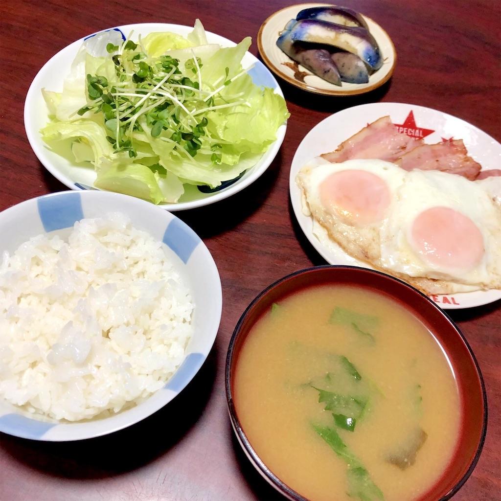f:id:satoyama0611:20210905185347j:image