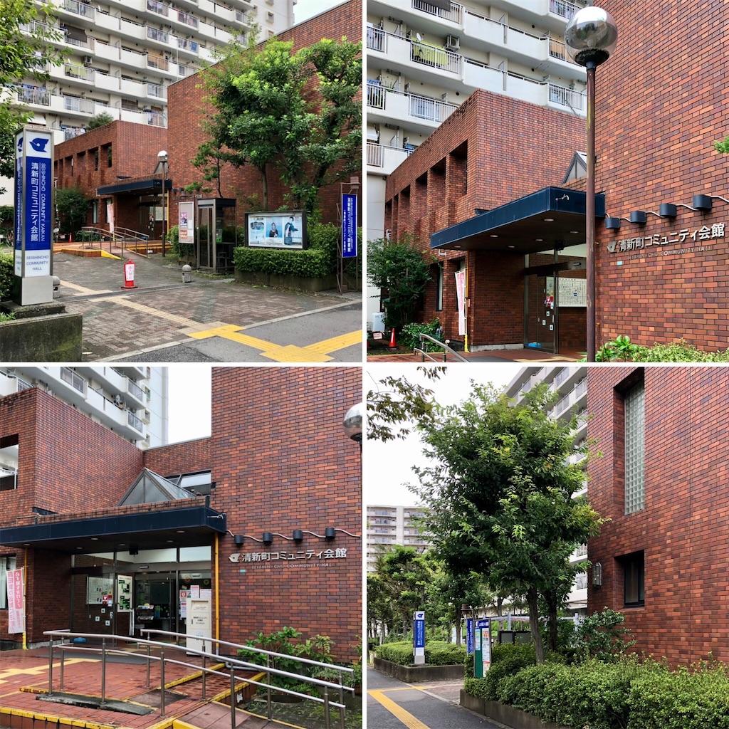 f:id:satoyama0611:20210906112205j:image