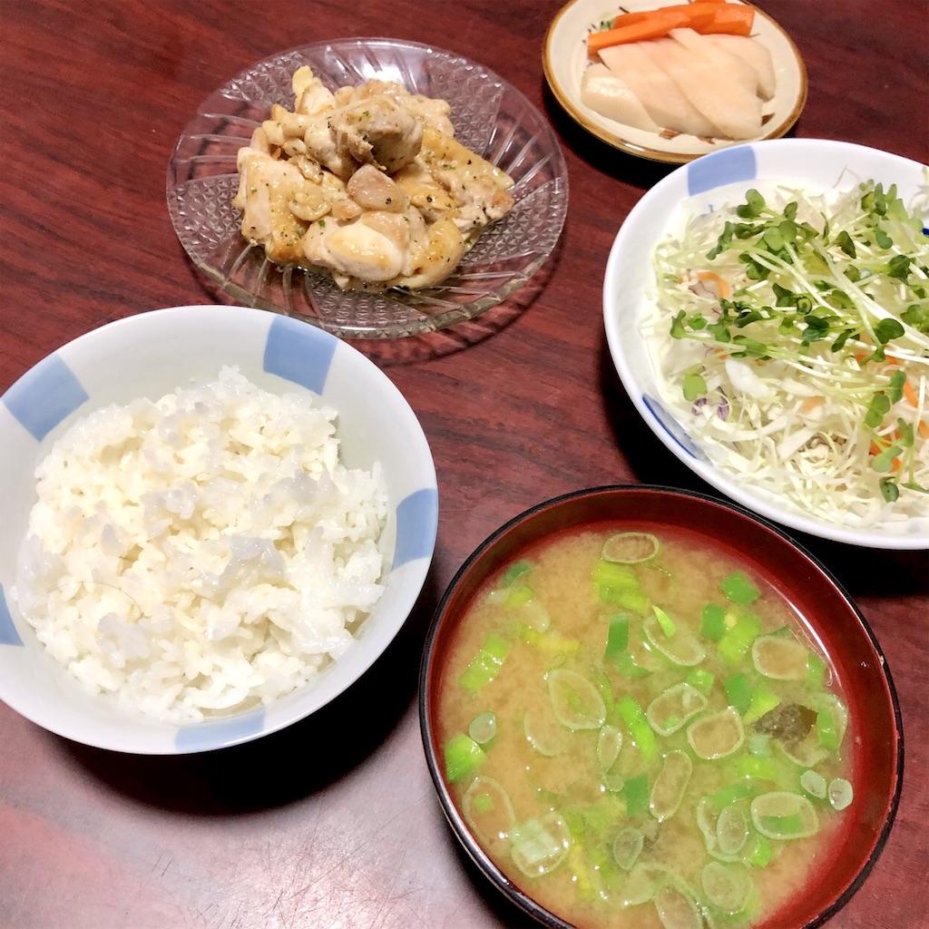f:id:satoyama0611:20210906200024j:image