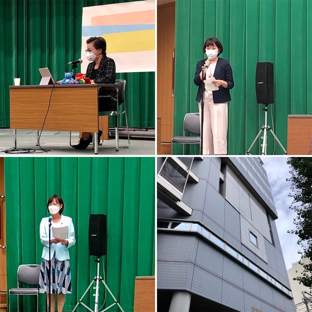 f:id:satoyama0611:20210907092546j:image