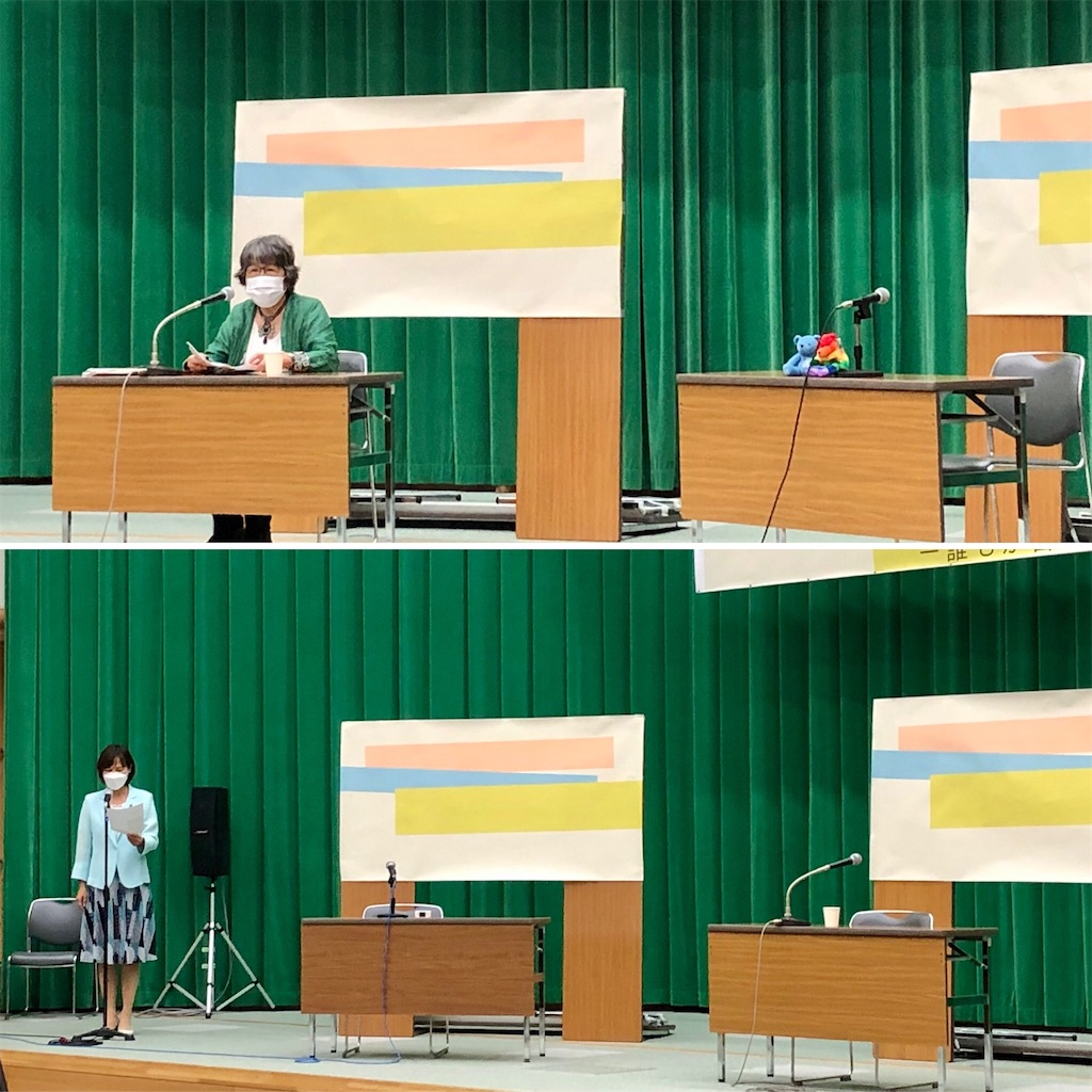 f:id:satoyama0611:20210907092549j:image