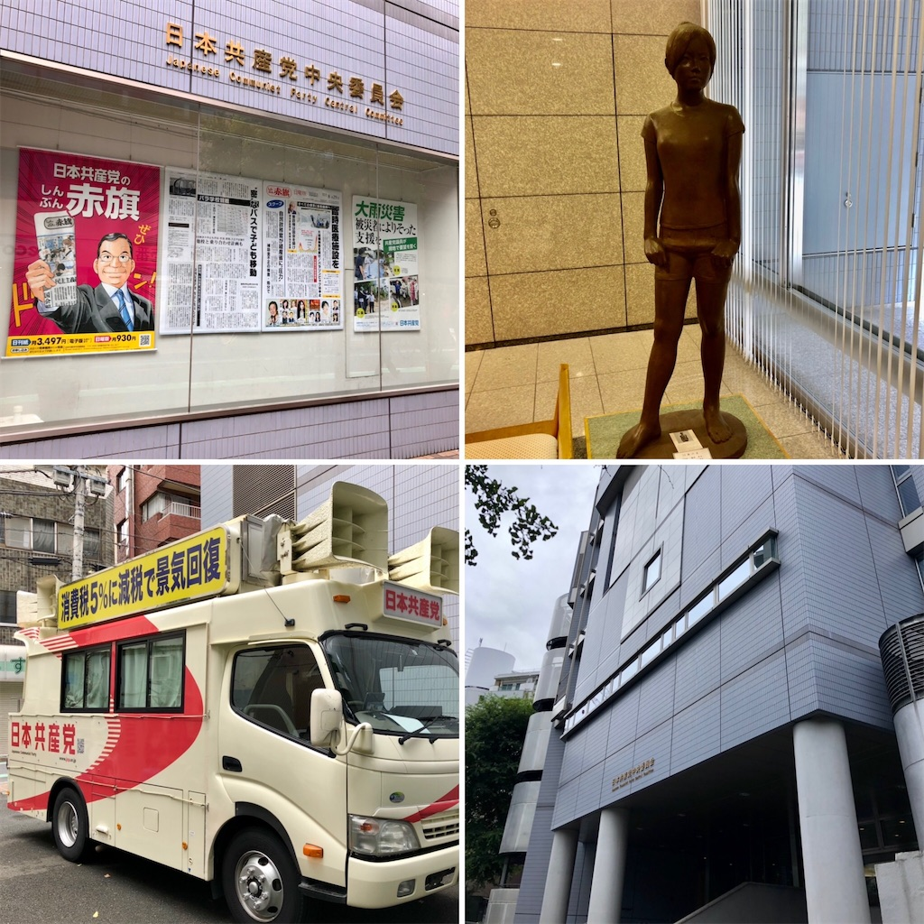 f:id:satoyama0611:20210907092555j:image