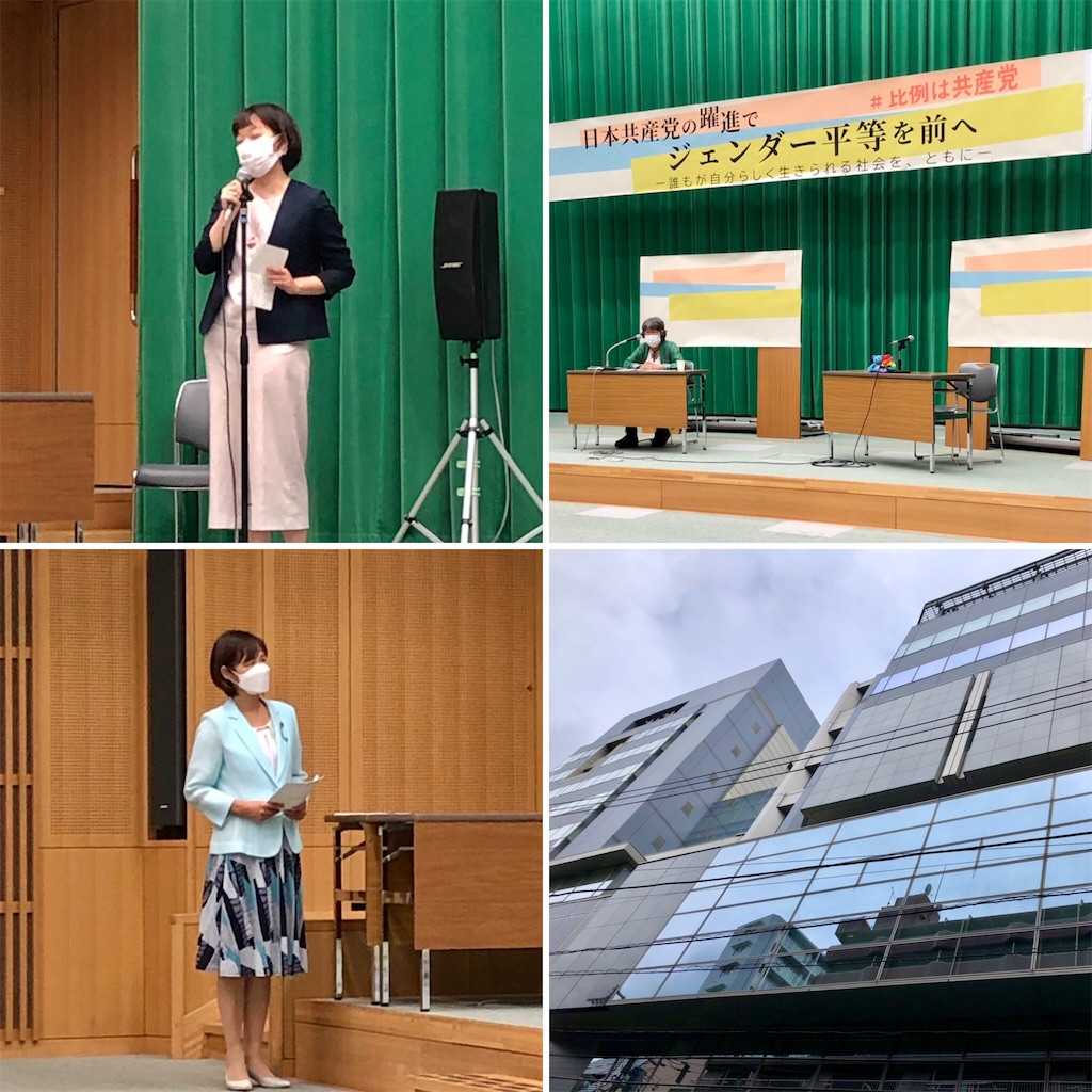 f:id:satoyama0611:20210907092558j:image