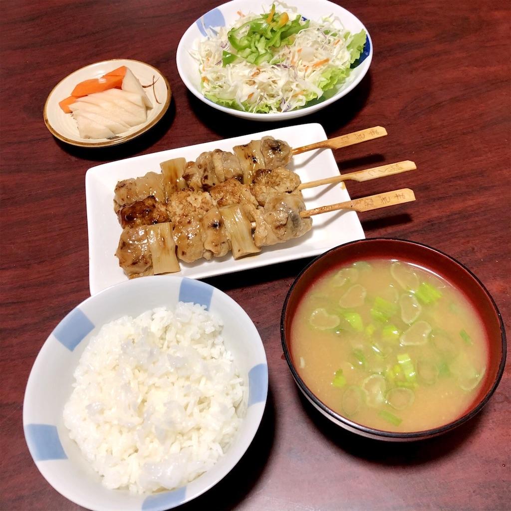 f:id:satoyama0611:20210907195119j:image