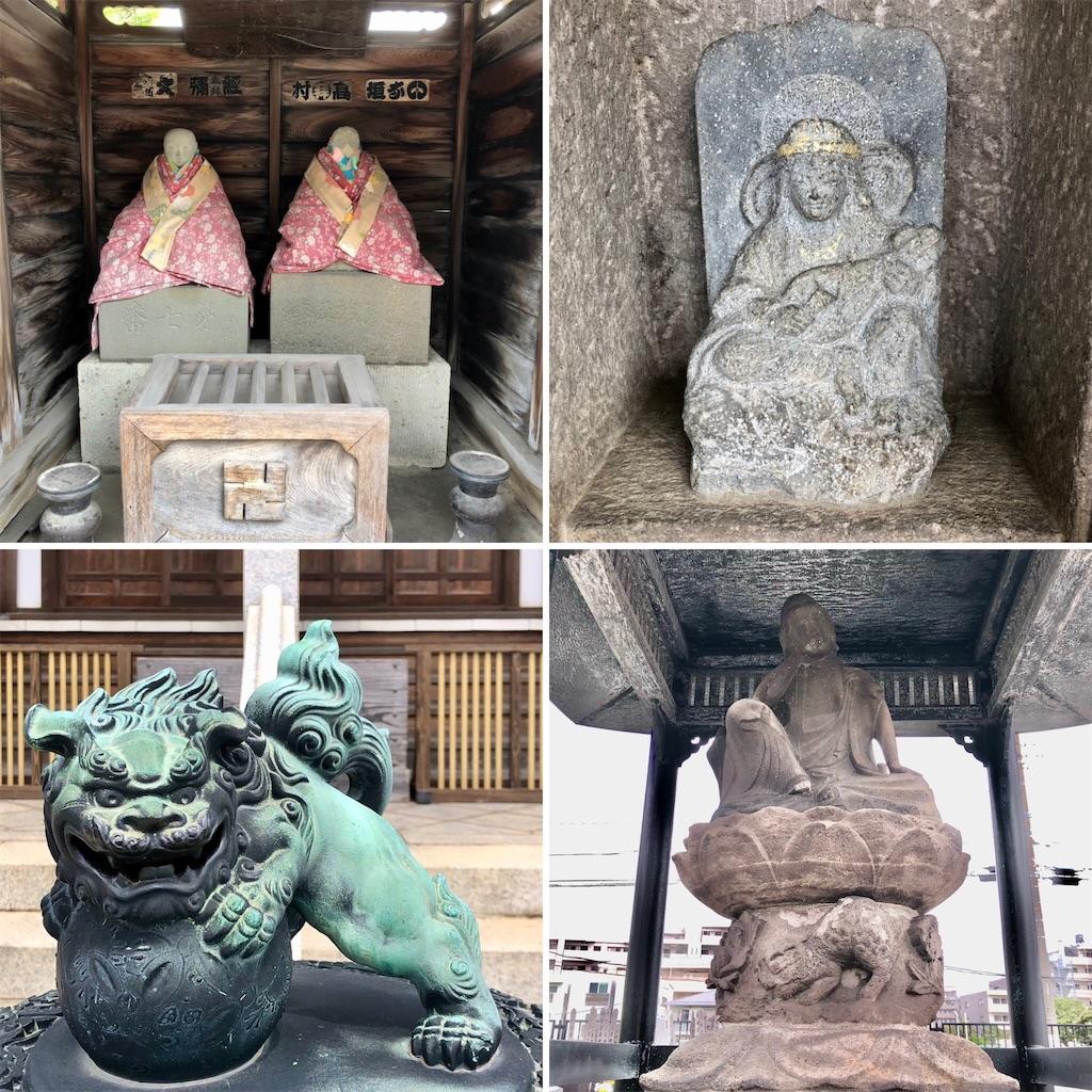 f:id:satoyama0611:20210908091827j:image
