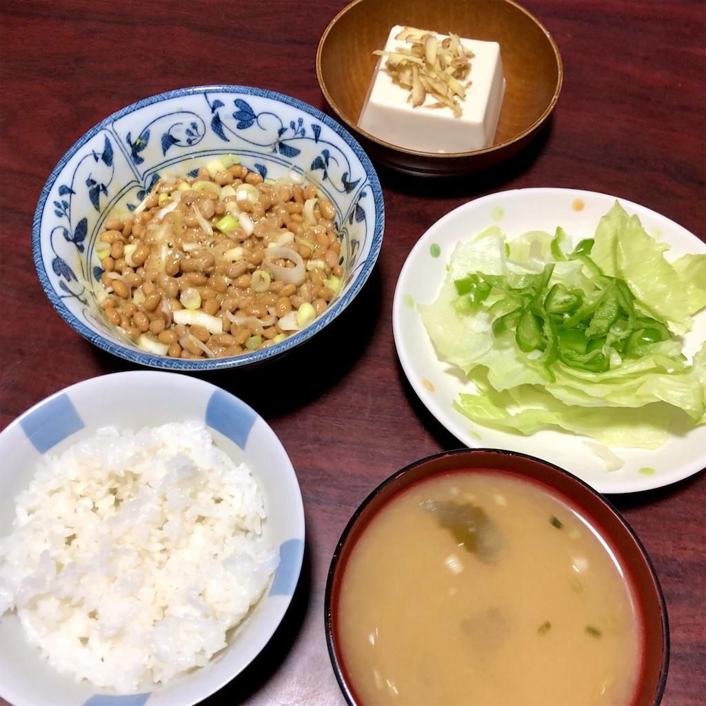 f:id:satoyama0611:20210913191903j:image